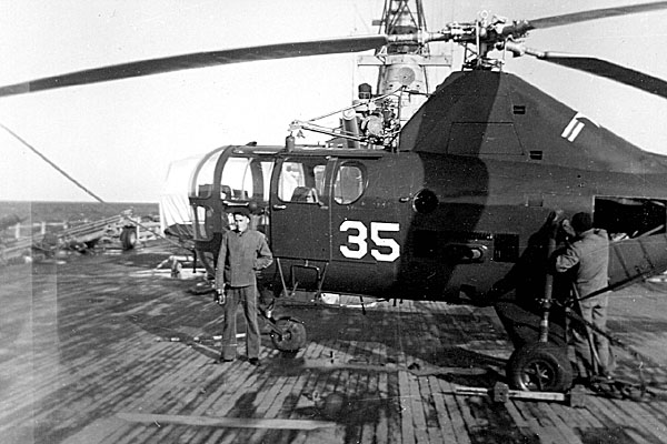 152 Helo on fantail
