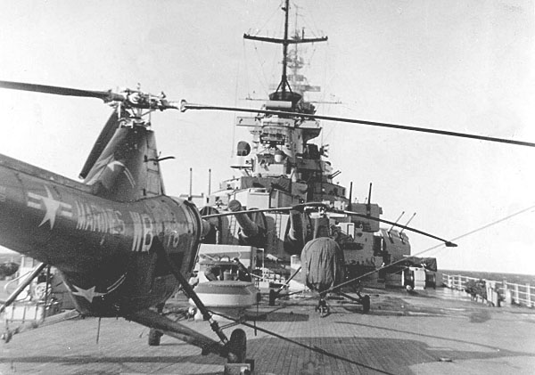 166 Helos on the fantail