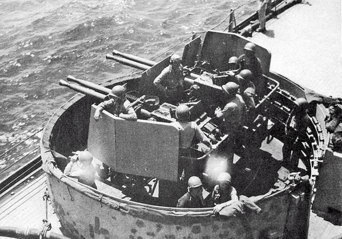 015 40mm gun tub