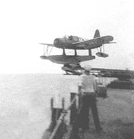 169 G. KouKedis Kingfisher 1946