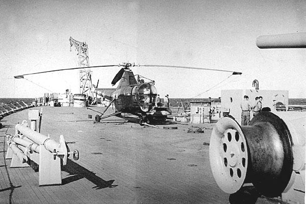 123  Off Korea Dec 1951
