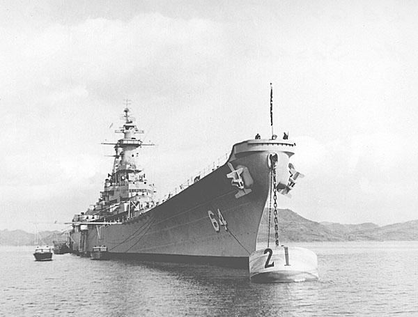 229 D.A.Davis  Buoy 21 Sasebo Japan