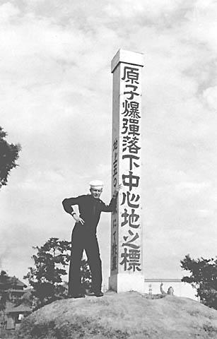 458 D.Patrykus   at ground zero, Nagasaki Japan 1954
