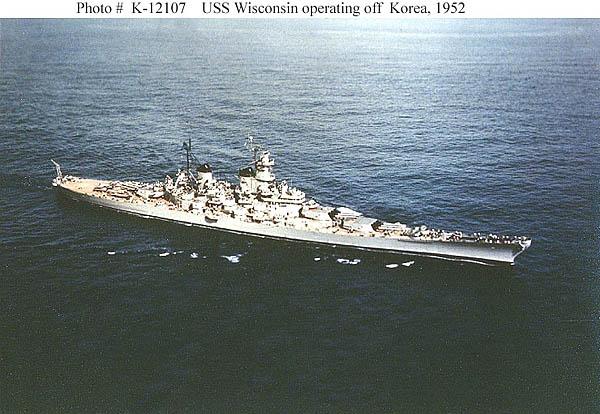 468 Korea 1952 2107