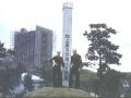 659 F(Zinkan) A Bomb Ground Zero