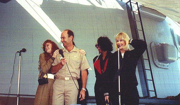 032 Capt. Bill
