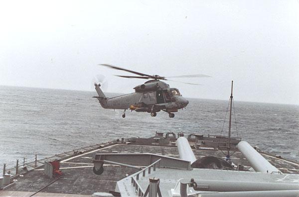 112 J.Lewis Helo. Gulf