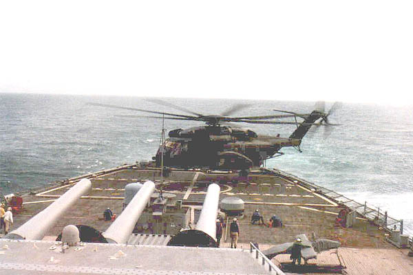 126 B.Johnson CH-53 landing