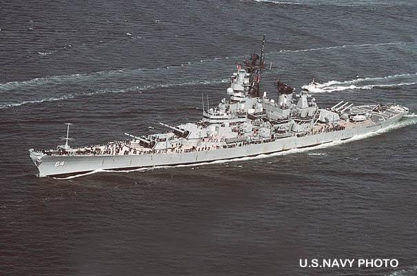 164 Ship