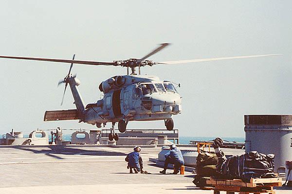 220 M. Bowers  SH3 Seahawk Landing