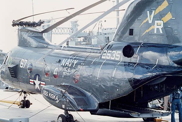 227 M. Bowers  Cargo & Fuel  USNS Kiska  AE-35