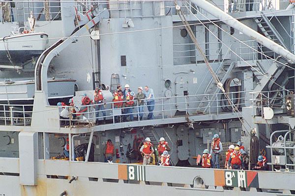229 M. Bowers  Cargo & Fuel  USNS Kiska AE-35