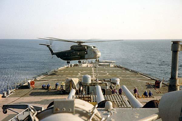 361 Marine Helo