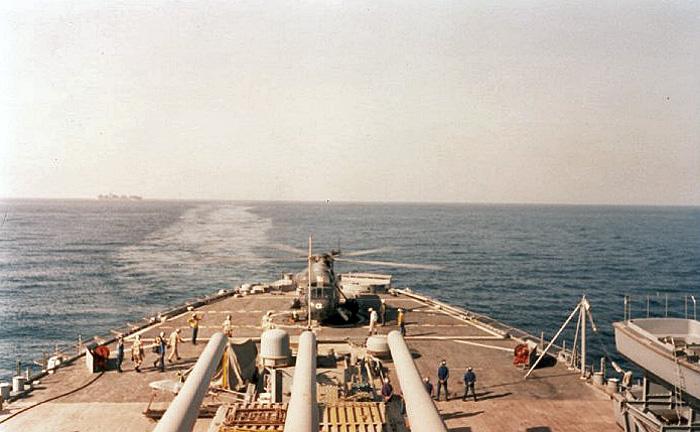 632 Marine Helo