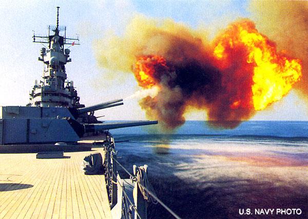 016 Gulf War