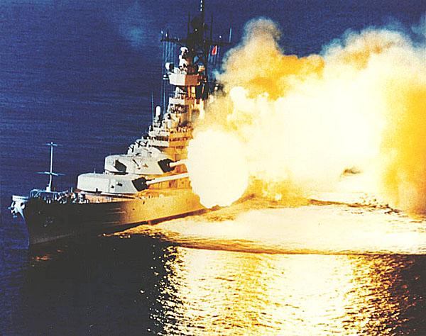 018 Gulf war--16's gun fire
