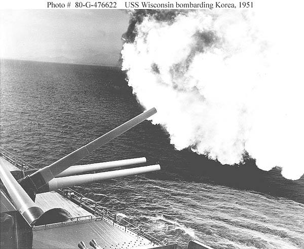 032  Korea 1951