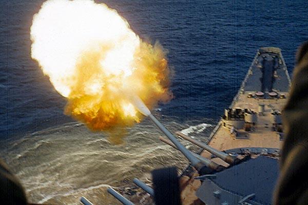 051 Bob Tilton Single 16 firing